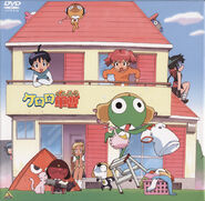 Keroro gunso 13 box spine