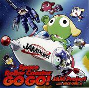 Kero Zero GO GO!