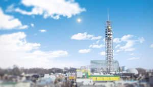Inner Tokyo w Nishizawa tower