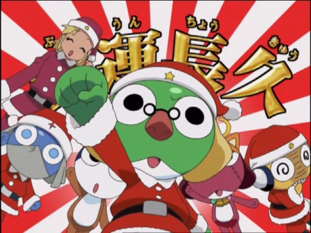 File:Keroro 279 DVD error.png