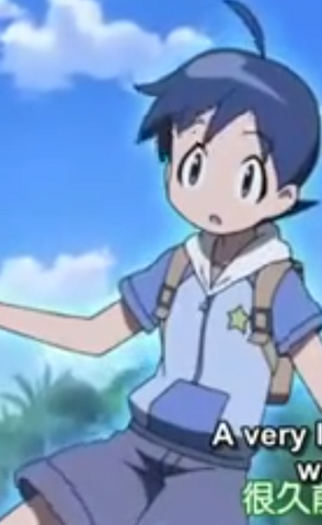 File:Fuyuki is witnessing the beauty.png