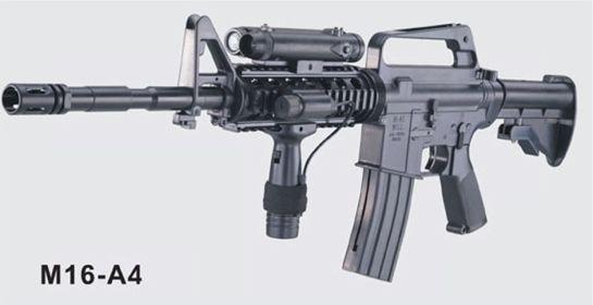 File:M16A4 Plasma Rifle.jpg