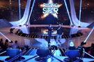 Rising star 1.19
