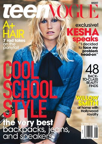 File:Teen vogue august 2014 1.jpg