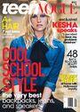 Teen vogue august 2014 1