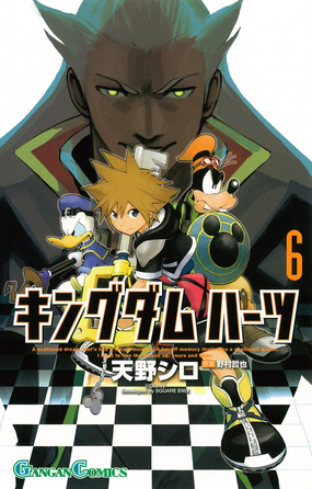Kingdom Hearts II Manga 6