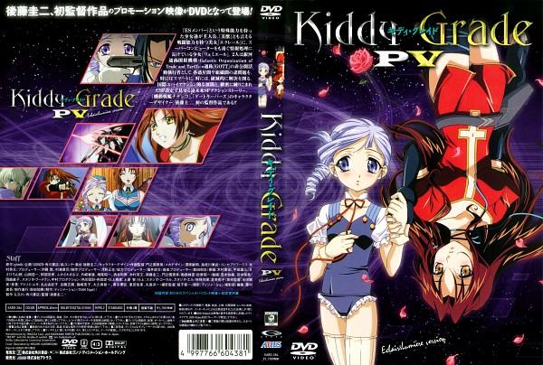 File:Kiddy.Grade.600.719577.jpg