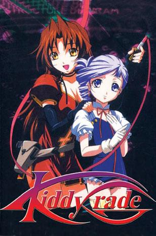 File:Kiddy-grade-ez-anime-dvds 6.jpg