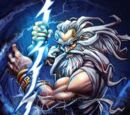 Kid Icarus: Zeus's Lightning Bolt