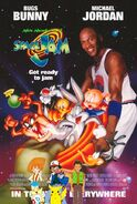 Ash's Adventures of Space Jam poster