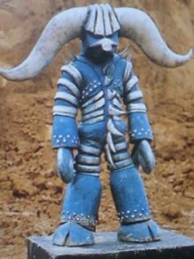 File:Blue Buffalo.jpg