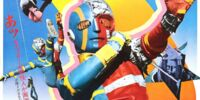 Flying At 'Ya, Android Kikaider