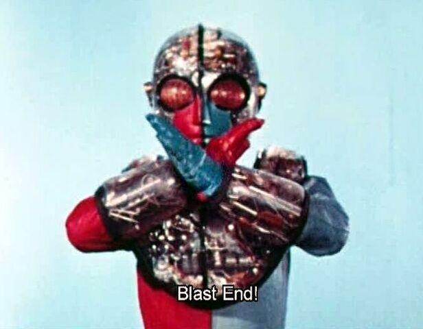 File:Blast End.jpg