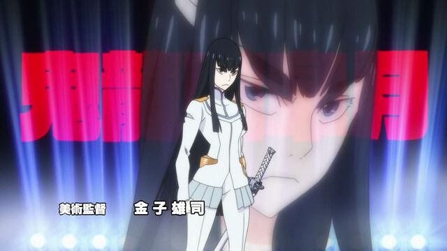 File:OP2 Satsuki Uniform.jpg