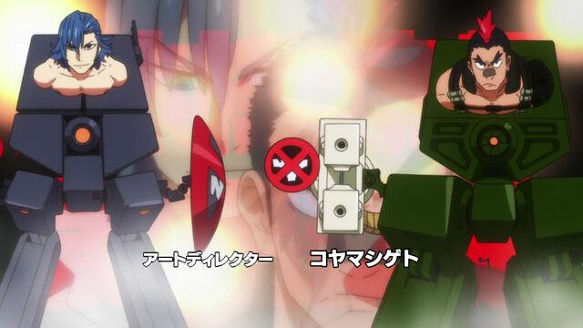 File:OP2 AiTsu Robots.jpg