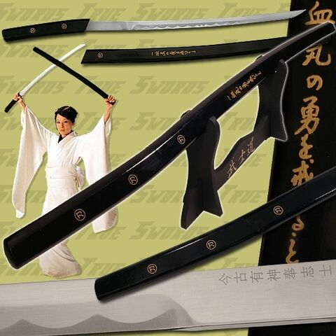 File:O-Ren Ishii's katana.jpg