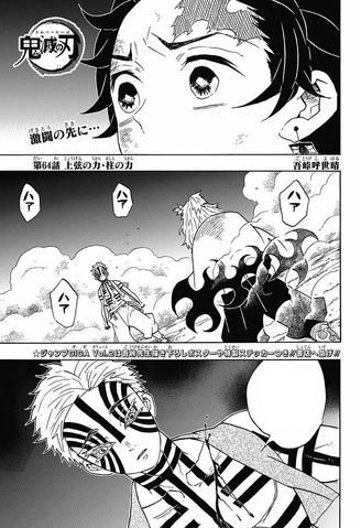 File:Kimetsu no Yaiba CH64.png