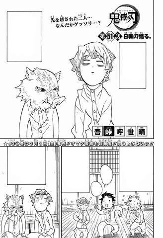 File:Kimetsu no Yaiba CH51.png