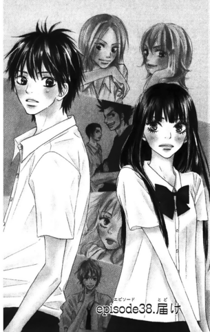 File:Kimi ni Todoke Manga Chapter 038.png