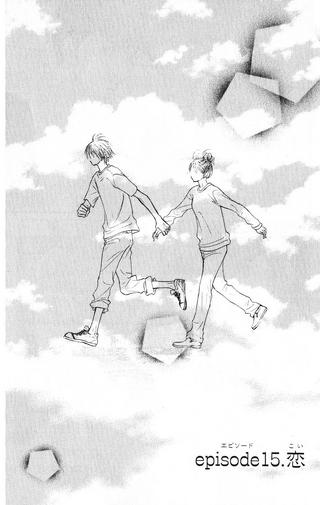 Kimi ni Todoke Manga Chapter 015