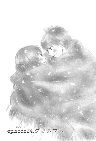 Kimi ni Todoke Manga Chapter 024