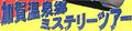 2011年3月17日 (四) 16:59的版本的缩略图