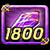 Crystal purple 1800