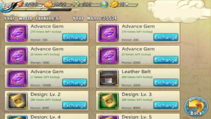 Arena - Honor Store