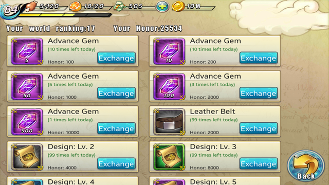 File:Arena - Honor Store.png