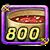 Meals SPD800