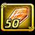 Crystal orange 50
