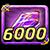 Crystal purple 6000