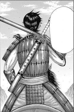 Hyou's Sword portrait