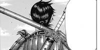 Hyou's Sword