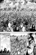 Ka Rin Elite Soldiers