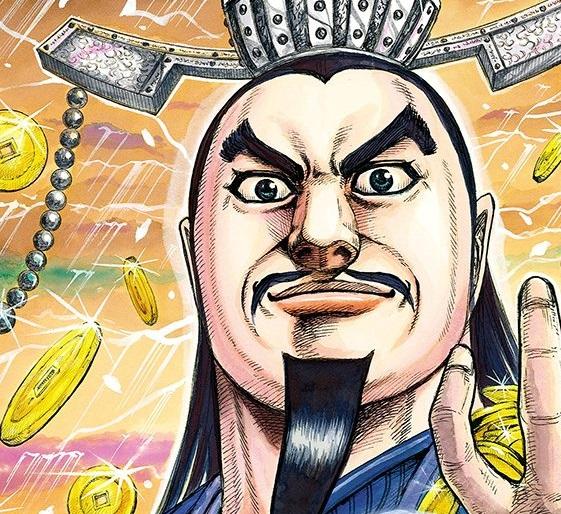 File:Ryofui Main Page.png
