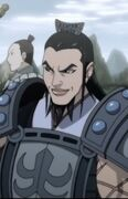 Ou Ki anime close up