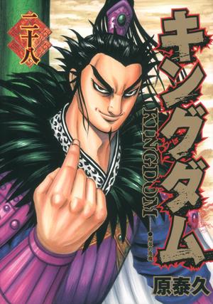 Volume 28 cover