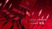 Ko Shou anime S1