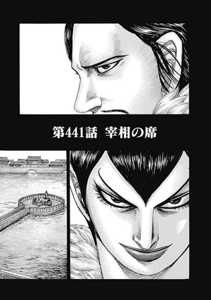Chapter 441 cover