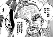 Sai Taku warns Geki Shin