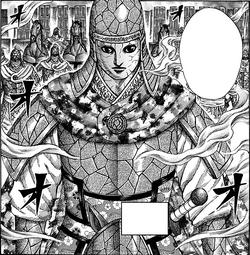 Seikai army portrait