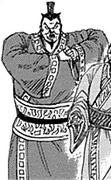 Kai Oku civil attire