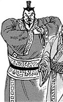 File:Kai Oku civil attire.PNG