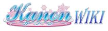 Kanon-wordmark