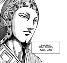Gaku Jou portrait-0