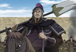 Ba Kan anime portrait