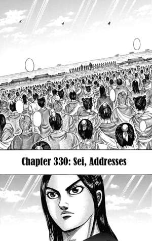 Chapter 330 Cover