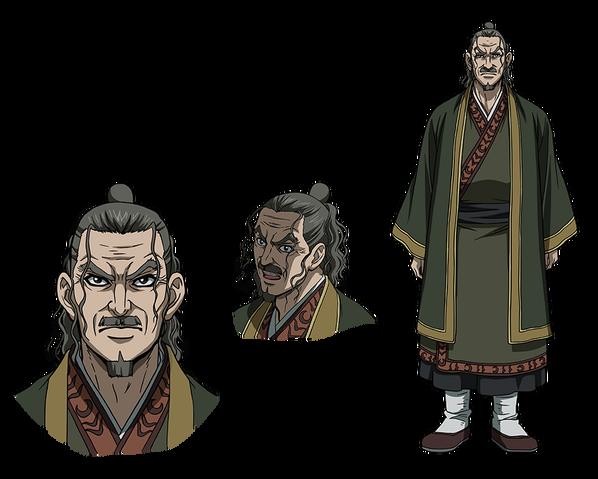 File:Shōbunkun AS2.png