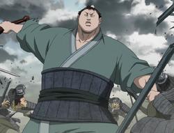 Ryuu Sen anime portrait